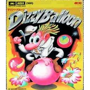 Dizzy Balloon (1984, MSX, Pony Canyon)