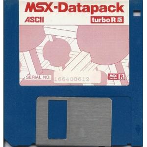 MSX-Datapack TurboR Version (1992, Turbo-R, ASCII Corporation)