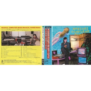 Magical Computer Music (1985, MSX, CBS/SONY)