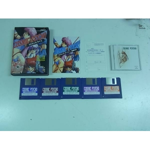 Cosmic Psycho (1991, MSX2, MSX2+, Turbo-R, Cocktail Soft)