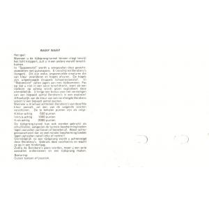 Warp & Warp (1984, MSX, NAMCO)