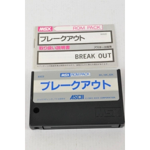 Break Out (1983, MSX, ASCII Corporation)