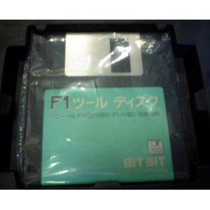 F1 Tool Disk (1988, MSX2, Sony)