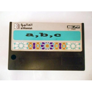 Alphabet In English (1987, MSX, Al Alamiah)