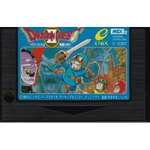 Dragon Quest II (1988, MSX2, ENIX)