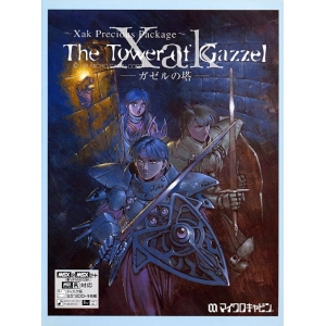 Xak III - The Tower of Gazzel (1991, MSX2, MSX2+, Turbo-R, Microcabin)
