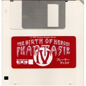 Phantasie IV - The Birth of Heroes (1991, MSX2, SSI)