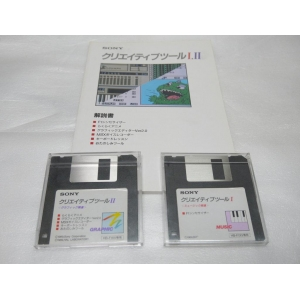 Creative Tool I / II / III Exclusively for HB-F1XV (1989, MSX2+, Turbo-R, Sony, HAL Laboratory, Bit²)