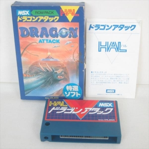 Dragon Attack (1983, MSX, Takara)
