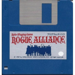 Rogue Alliance (1989, MSX2, SSI)