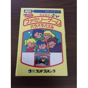 Children's Puzzle (1984, MSX, R&D Computer Co. Ltd)