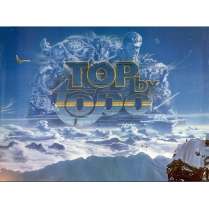 Top by Topo (1989, MSX, Topo Soft)