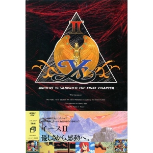Ys-II: Ancient Ys Vanished - The Final Chapter (1988, MSX2, Falcom)