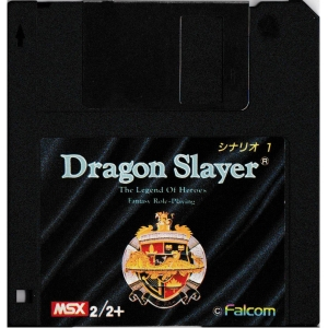 Dragon Slayer VI - The Legend of Heroes (1990, MSX2, Falcom)
