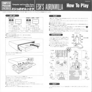 Esh's Aurunmilla (1985, MSX, LaserDisc Corporation)