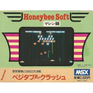 Vegetable Crash (1984, MSX, Hudson Soft / Japanese Softbank)