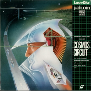 Cosmos Circuit (1985, MSX, LaserDisc Corporation)