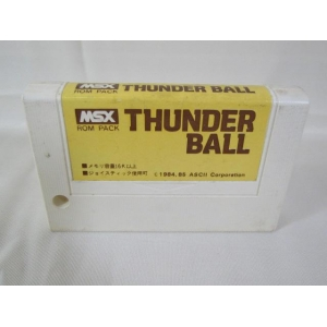 Thunder Ball (1985, MSX, ASCII Corporation)