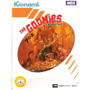 The Goonies (1985, MSX, Konami)
