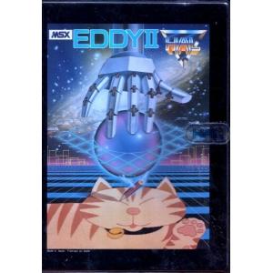 Eddy II (1984, MSX, HAL Laboratory)