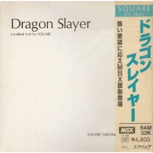 Dragon Slayer (1985, MSX, Square)