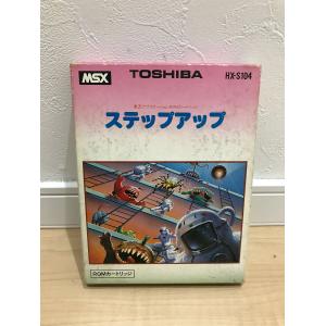 Step Up (1983, MSX, Takara, Marvel Soft)
