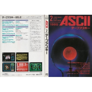 Monthly Tape ASCII (1983, MSX, ASCII Corporation)