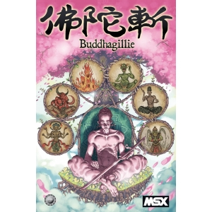 Buddhagillie (2018, MSX, GW's Workshop)
