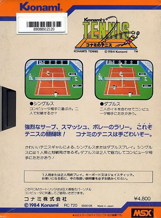 Konami U0026 39 S Tennis  1985  Msx  Konami
