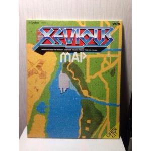 Xevious Map (1985, MSX, NAMCO)