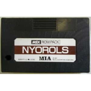 Nyorols (1983, MSX, MIA)
