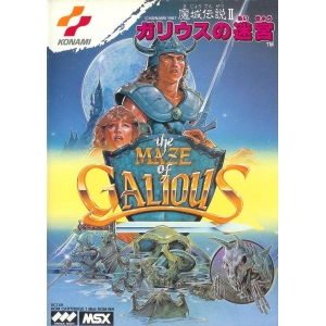 The Maze Of Galious (1987, MSX, Konami)