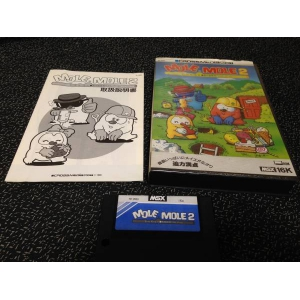 Mole Mole 2 (1987, MSX, Cross Media Soft)