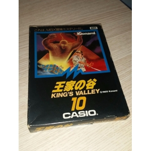 King's Valley (1985, MSX, Konami)