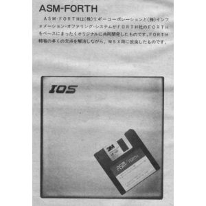ASM/FORTH (MSX, IOS)