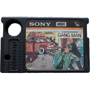 Gang Man (1984, MSX, Hudson Soft)
