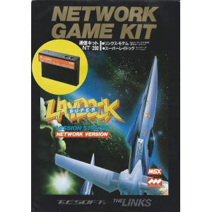 Super Laydock - Mission Striker Network Version (1987, MSX, T&ESOFT)