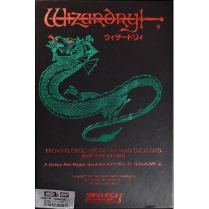 Wizardry: Proving Grounds of the Mad Overlord (1987, MSX2, Sir-Tech Software)