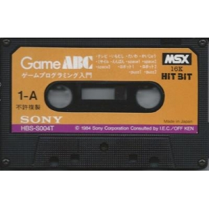 Game ABC game programming master (1985, MSX, Sony)