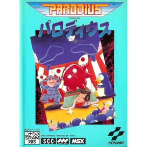 Parodius - Tako Saves Earth (1988, MSX, Konami)
