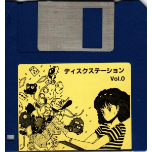 Disc Station 00 (1988, MSX2, Compile)