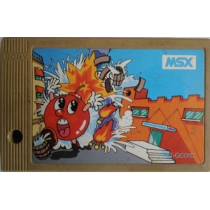 Sparkie (1983, MSX, Konami)