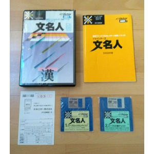 Joy Letter 2 (1986, MSX2, Victor Co. of Japan (JVC))