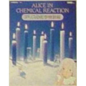 Alice in Chemical Reaction: Alice's Chemical Laboratory (1985, MSX, Victor Co. of Japan (JVC))