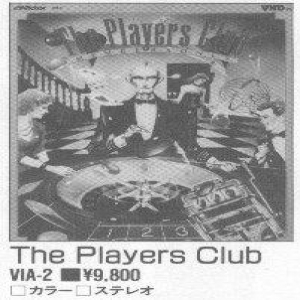 The Players Club (1985, MSX, Victor Co. of Japan (JVC))