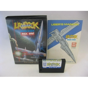 Super Laydock - Mission Striker (1987, MSX, T&ESOFT)