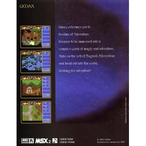 Realms of Adventure (2000, MSX2, Umax)