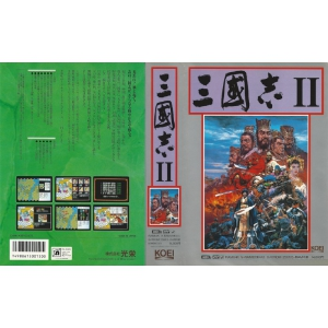 Romance of the Three Kingdoms II (1990, MSX2, KOEI)