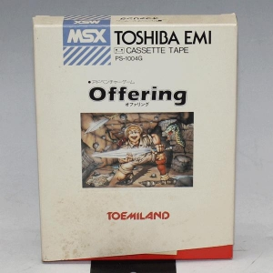 Offering (1984, MSX, AI Inc.)