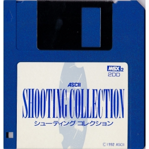 Shooting Collection (1992, MSX, ASCII Corporation)